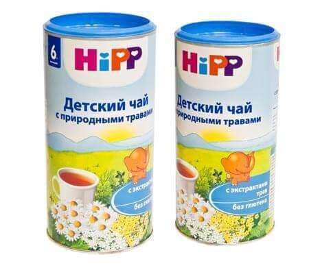 Детский чай Хипп (Hipp)