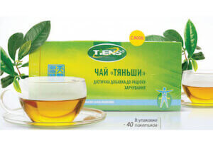Антилипидный чай Тяньши