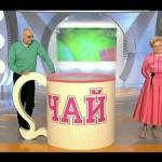 Елена Малышева с монастырским чаем