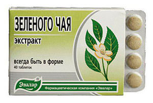 Желая сохранить хорошую форму, женщины принимают экстракт зеленого чая